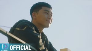 Перевод песни 가호 — 시작 이태원클라쓰 OST