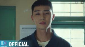 Текст и перевод песни 하현우 — 돌덩이 (Itaewon Class OST)