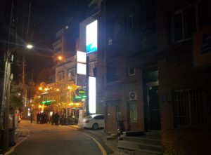 Прогулка по ночному Сеулу