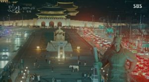 The King: Eternal Monarch – filming locations 🇰🇷