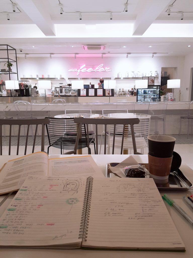 корейское кафе - обучение корейскому