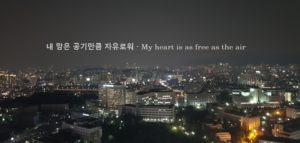 Korean songs quotes with translation ✨🇰🇷