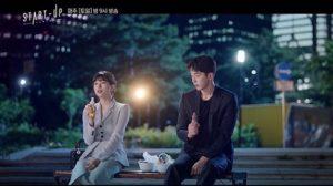 Start-up – kdrama quotes (스타트업 korean drama)