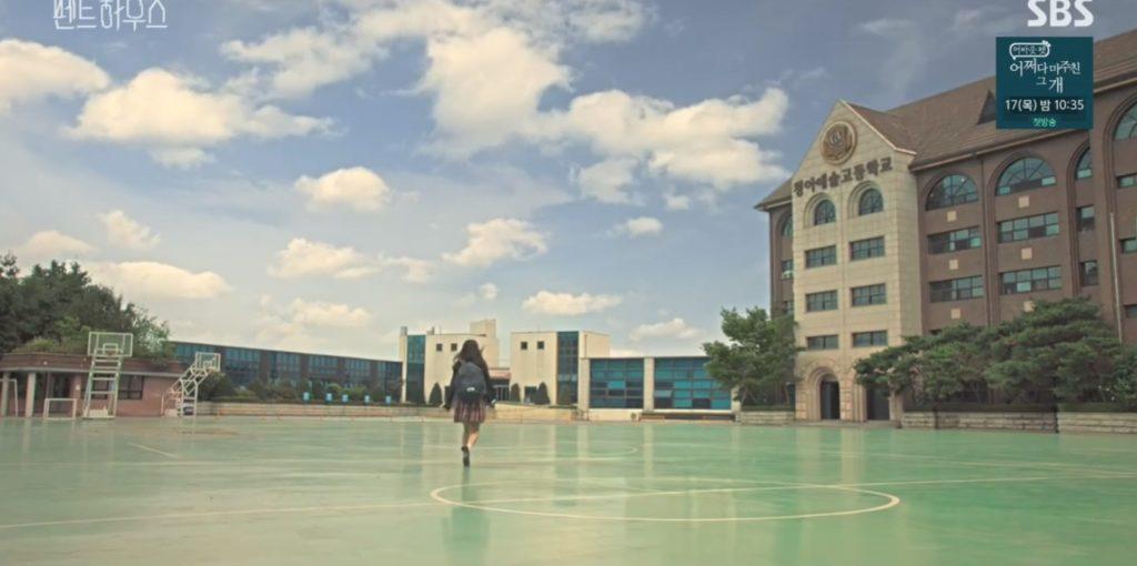 penthouse korean drama filming spot, cheong-ah arts school, bae ro na basketball fieldб 14 episode
