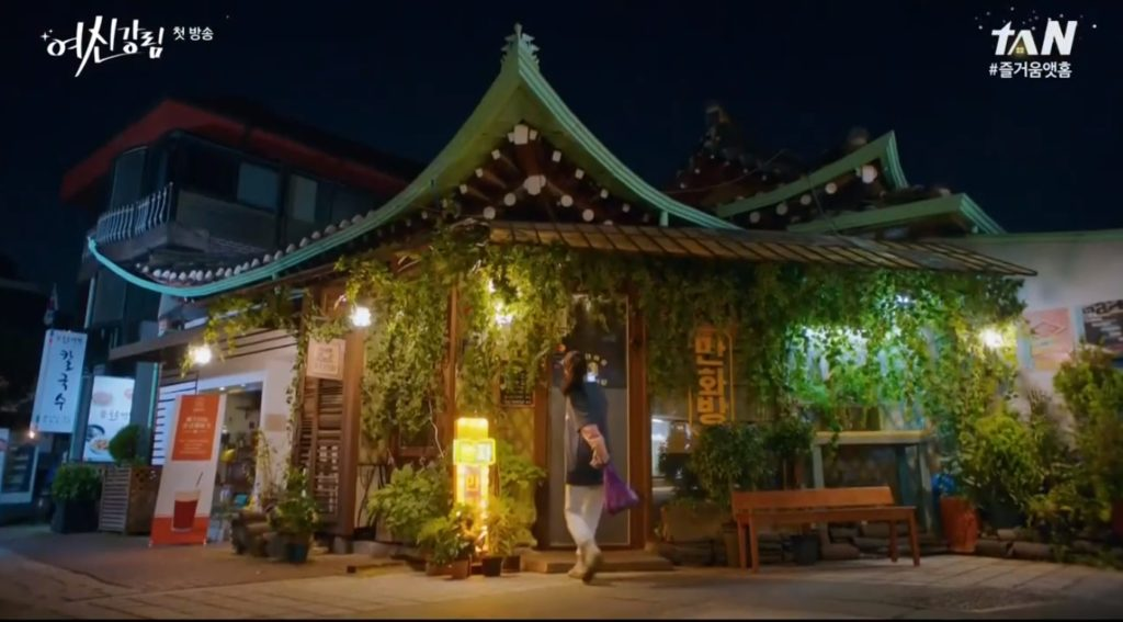 "kdrama ""True Beauty"" filming location comics cafe, im ju kyung cute"