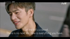 Doom at your service – quotes (kdrama)